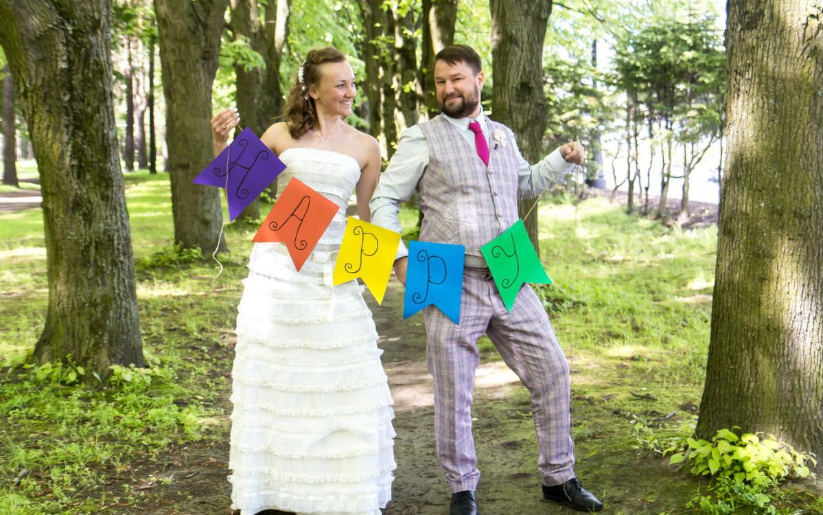 Свадебная прогулка: Кристина и Евгений